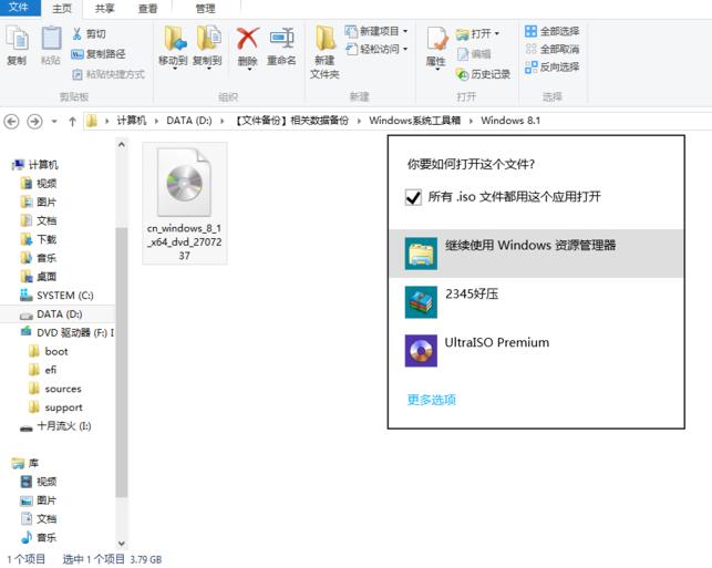 Win8/Win10 用户如何安装Microsoft .NET Framework 3.5
