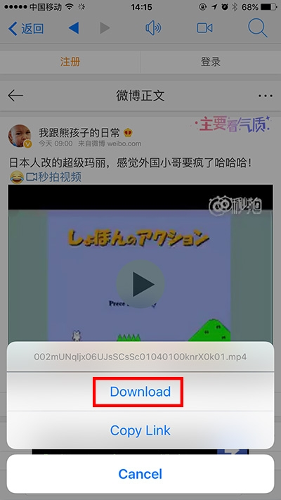 推问答|iOS10.1.1可以降级么?苹果手机越狱后怎么升级系统?微博视频怎么保存到手机里?