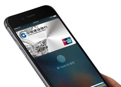 【玩机】怎么在Apple Pay中添加银行卡?没收到推送如何设置Apple Pay?