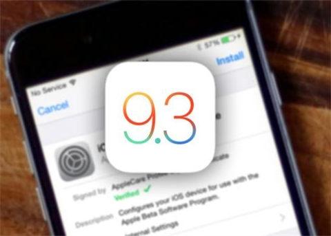 iOS9.3无法更新安装不了?苹果关闭iOS9.3验证通道停止推送
