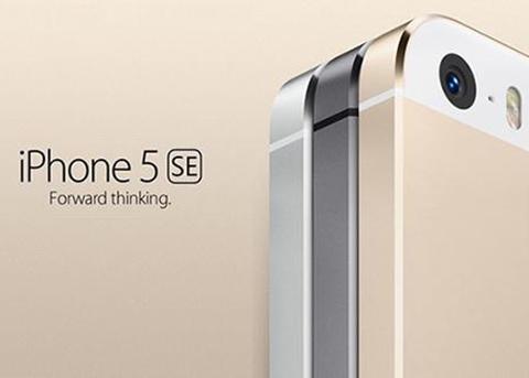 iPhone5se最新消息汇总 将配1200万像素
