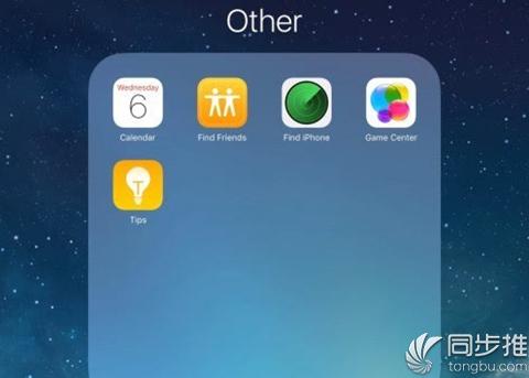 iOS10新功能有哪些?iOS10八大新功能集结