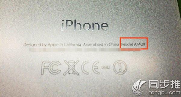 iOS9.3.3 Beta下载 如何升级iOS9.3.3 Beta