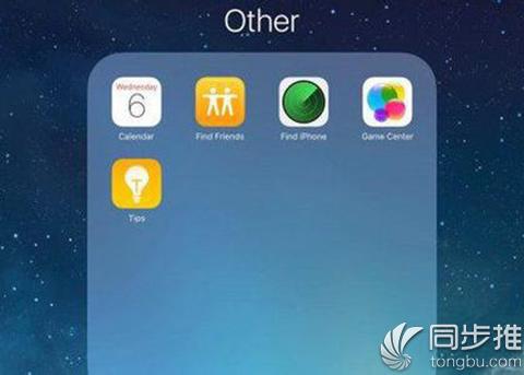 iOS10要来了,你会吐槽iOS10吗?