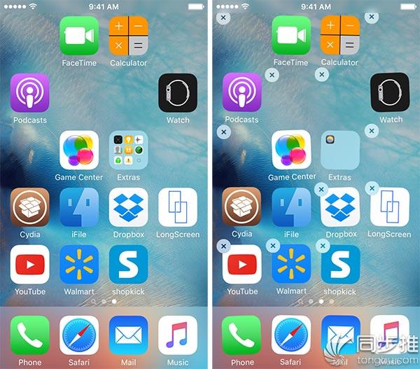 【玩机】无需越狱,iPhone桌面图标也可任意摆放