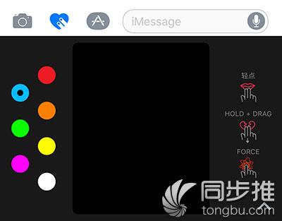 【玩机】iOS10中的iMessage有哪些好玩的改进?新的iMessage怎么玩?