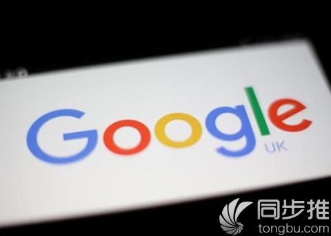 谷歌手机最新款 只为叫板iPhone