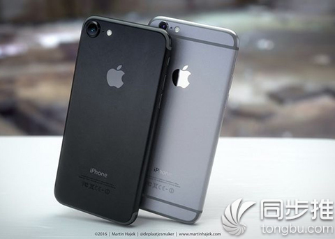 iPhone7什么时候上市?iPhone7上市时间