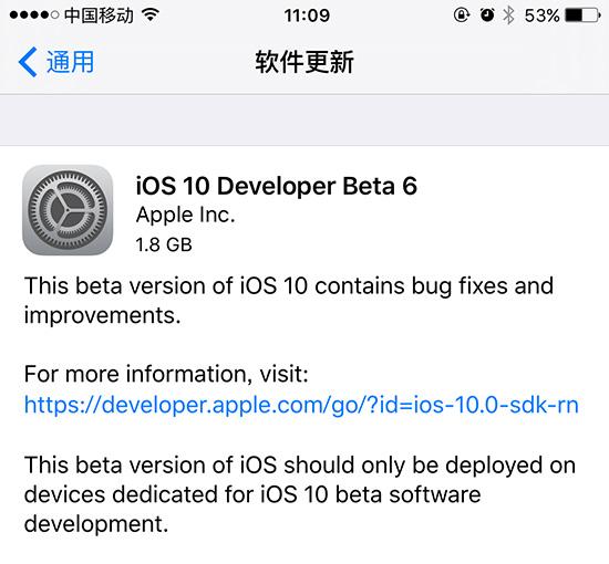 iOS10 beta6升级教程:修复Bug优化细节,升级体验iOS10 beta6开发者预览版