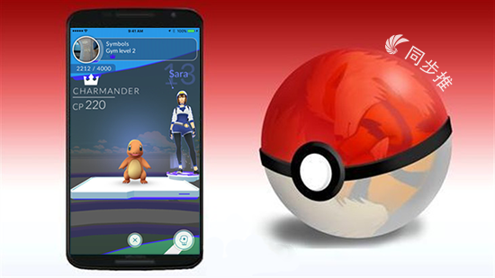 pokemon go 1.3.0中国iOS破解版下载 同步推首发