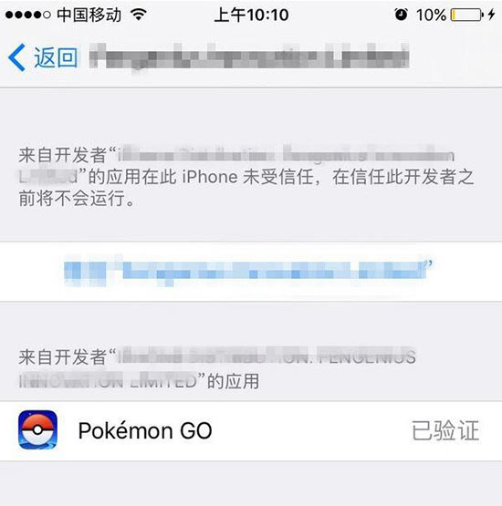pokemon go 1.1.1版更新 同步推率先破解中国懒人版