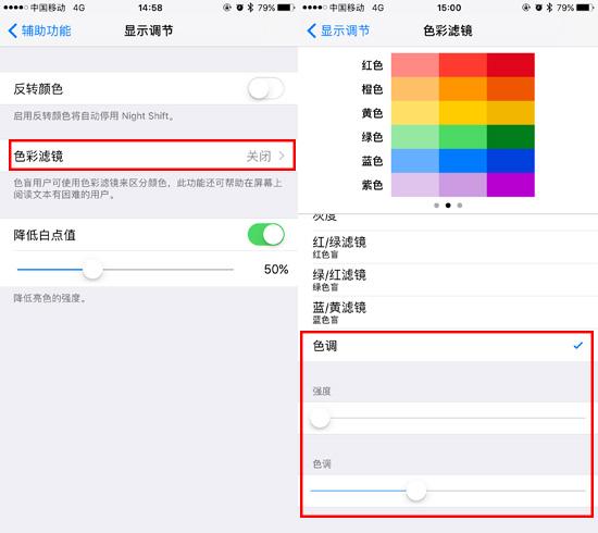 【玩机】iOS10不好用?也许是因为还不知道这些隐藏功能!