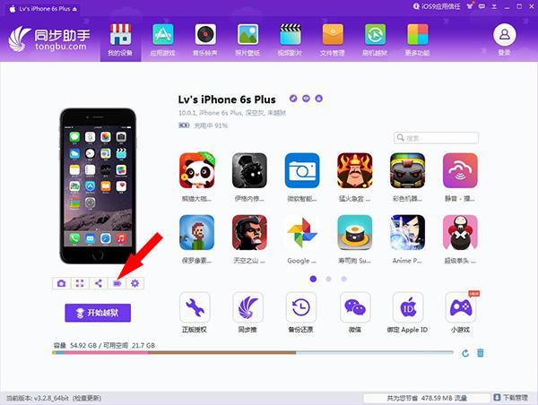【玩机】查看锂电池损耗:你手上旧型号iPhone电池续航还好吗?