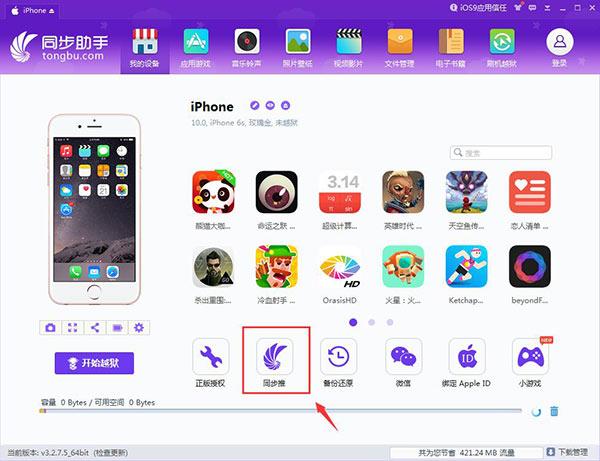 iOS10升级变砖?iPhone变砖如何重刷iOS10?