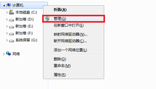 "iTunes安装时出现""安装汇编""错误该怎么办?"