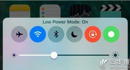 iOS10插件CCLowPower:控制中心新增低电量开关