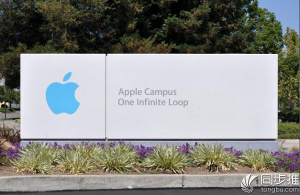 苹果欲降低生产成本:富士康可能要遭砍价
