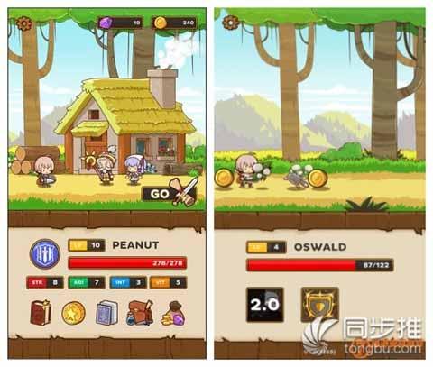 趣味策略游戏《邮差骑士》将于2月9日上架!