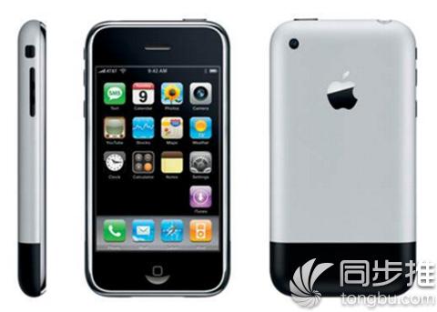 10年了 还留着初代iPhone的人图啥