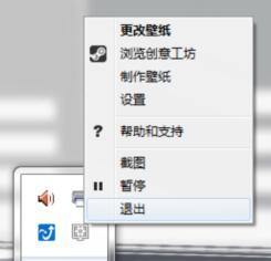 Wallpaper Engine破解汉化版怎么安装 Wallpaper破解汉化版怎么用