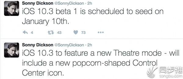 iOS10.3 beta或在1月10日发布 新增剧场模式