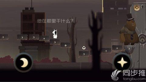本周新游推荐!(2017年万事大吉~)