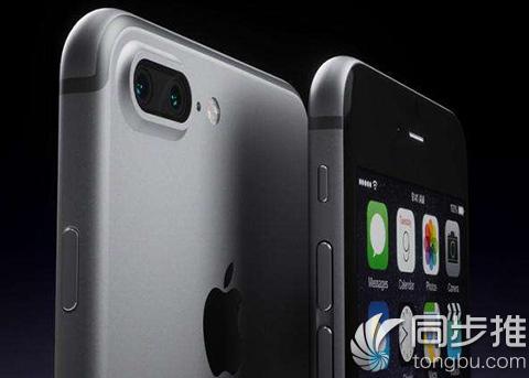 双网通版国行iPhone7现身:售价更吸引哦