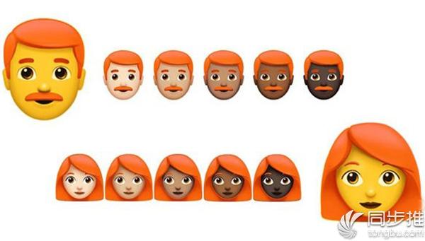 或新增红色头发emoji表情 下周苹果决定