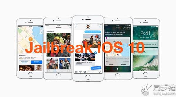 黑客:建议iOS10越狱用户都移除OpenSSH