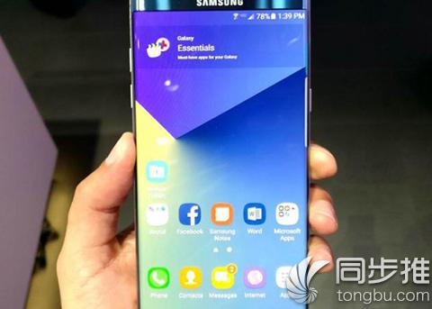 Galaxy Note7起火原因 都是电池惹的祸