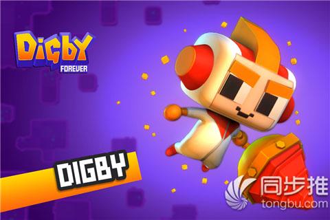 像素冒险游戏《迪格比:永恒》即将上架!