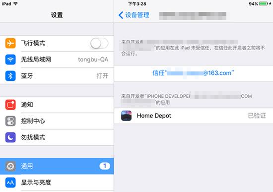 iOS9的32位越狱工具来了 iOS9越狱图文教程