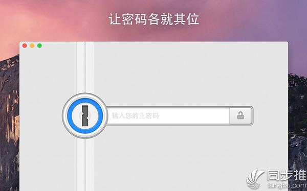 知名密码管理应用1Password更新:加强对Touch Bar的支持