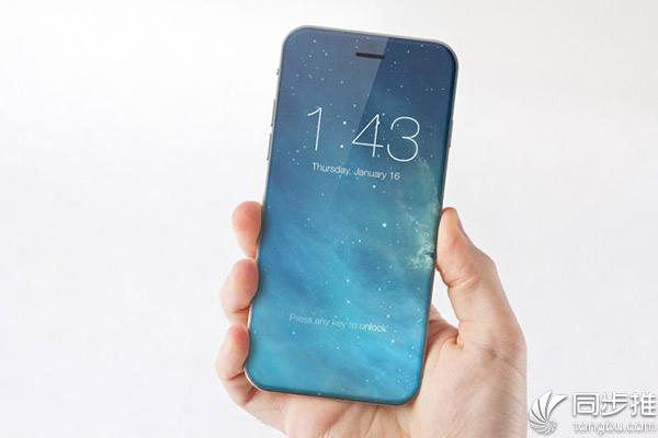 iPhone8将提升续航 采用Plus容量的电池