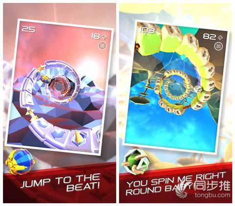 另类跑酷游戏《Spiraloid》2月9日上架!