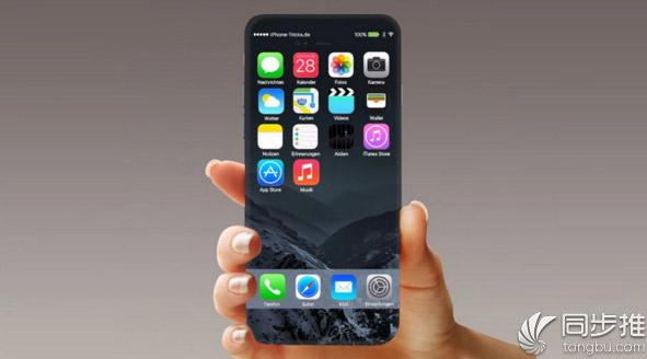 5.8英寸iPhone或配3GB运存 两个储存版本