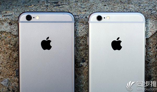 iPhone6/6s意外关机后续:苹果公布最新进展及解决方案