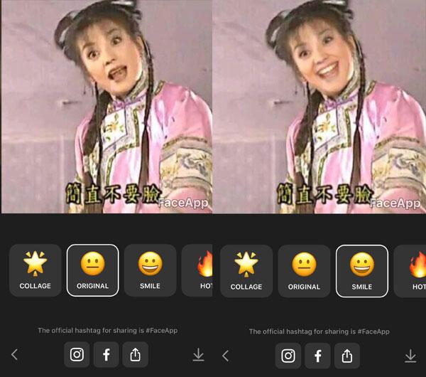 笑脸应用 Faceapp 刷爆朋友圈,真的可以说是很棒棒了!