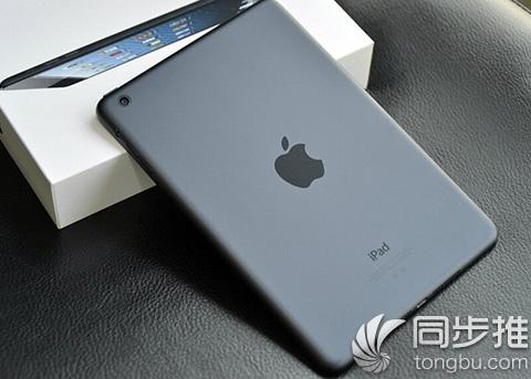 苹果会推iPad mini5吗?你还在等iPad mini5吗?