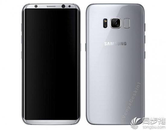 三星下一代机皇Galaxy S8将迎来这三大主要变化