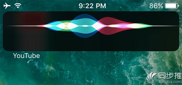 这款插件能将Siri变成屏幕上的一个小横幅