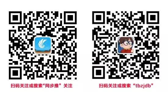 回味《中国诗词大会》的正确姿势:这些 App 助你成为诗词达人
