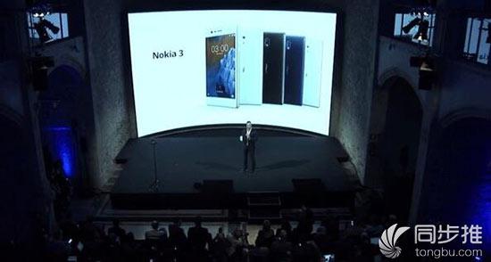 诺基亚四款新品问世 最惊艳的竟然是它!