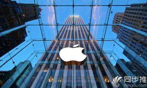 iPhone7货源已够:传多条生产线已暂停运营
