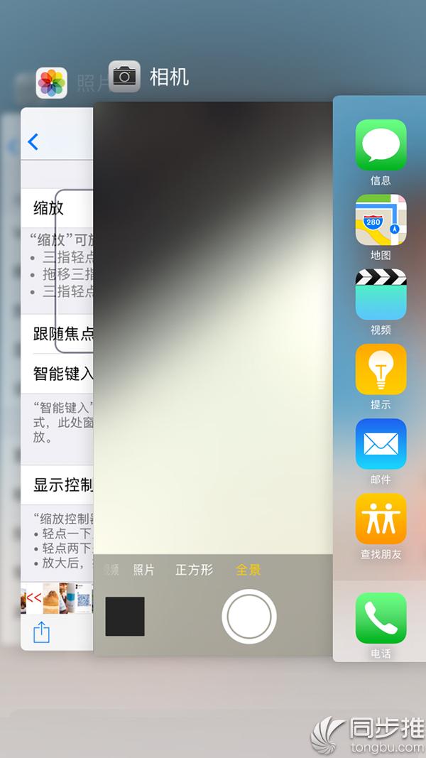 【玩机】新技能 √iPhone组合键的妙用