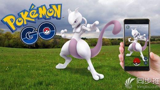 增强可玩性?《Pokémon GO》即将推出交易与对战系统