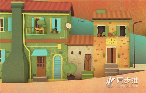 精美游戏《老人的旅程》游戏画面曝光!