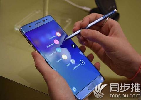 手机大变革 今年四大旗舰都将采用OLED屏幕