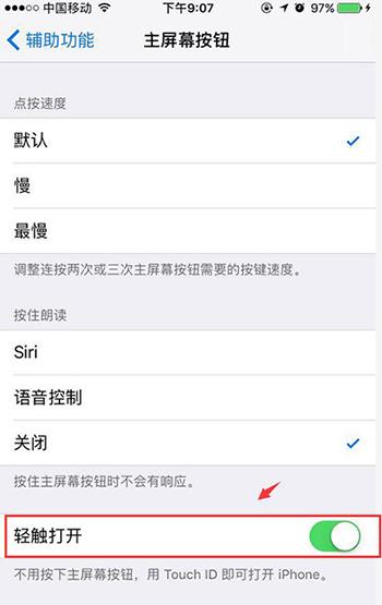 推问答|如何阻止iOS升级提醒?iOS10可以降级到iOS9.3.5吗?Apple ID密保问题忘记了怎么办?