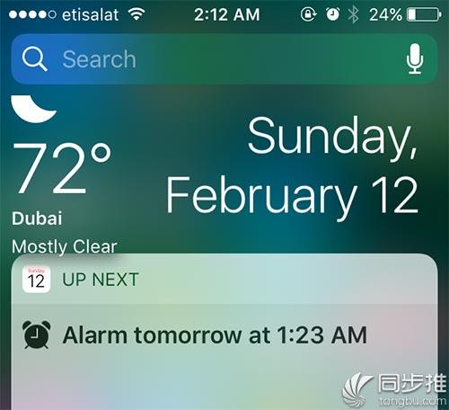 iOS10插件推荐:能让你锁屏界面显示天气